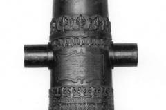 9-pr-howitzer-gun-1838